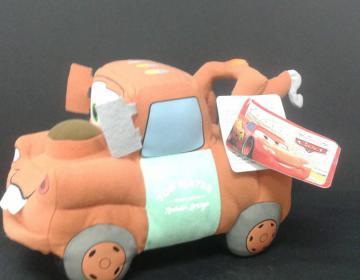 Walt Disney: Cars Mater Super Nylex.