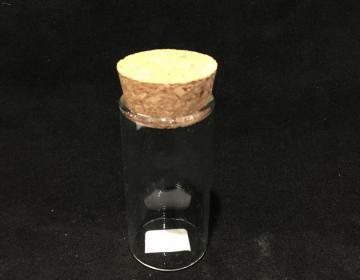 bomboniere: barattolo in vetro